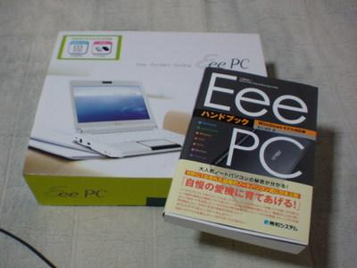 Eeepc1