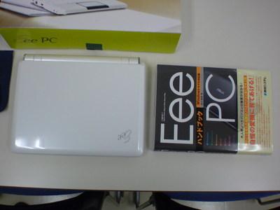 Eeepc3