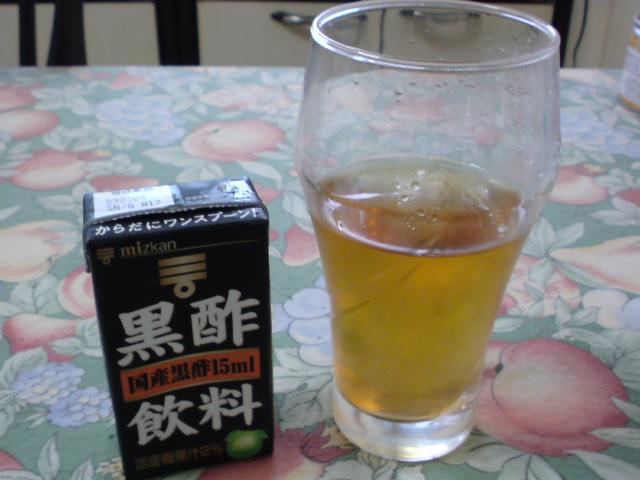 ミツカン<br><br />  黒酢飲料 国産黒酢15ml<br><br />  【飲料】