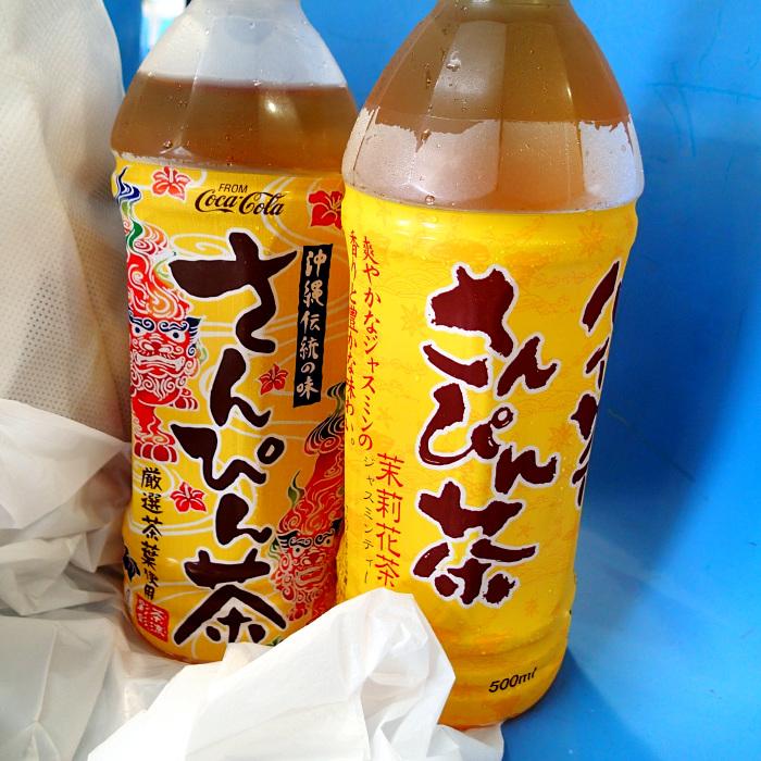 Okinawap8240833