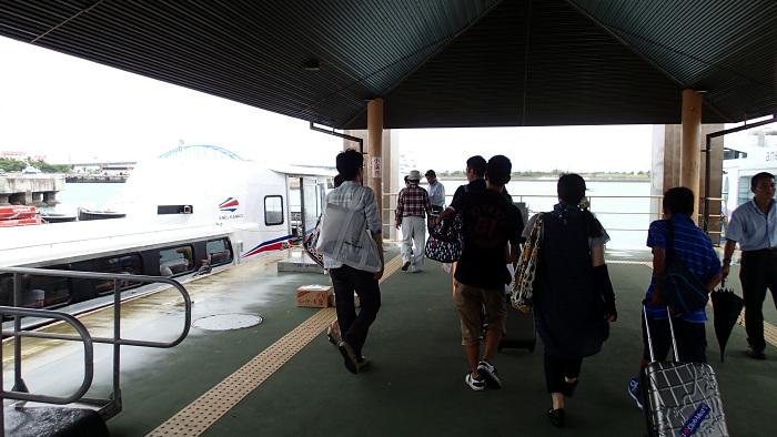 Okinawap8240841